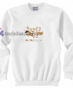 Cat Cute Club Sweatshirt