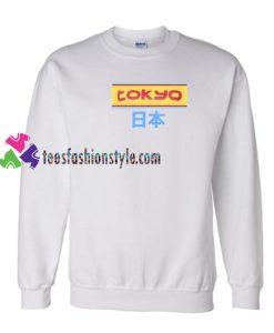 Tokyo Unisex Sweatshirts Gift sweater adult unisex cool tee shirts